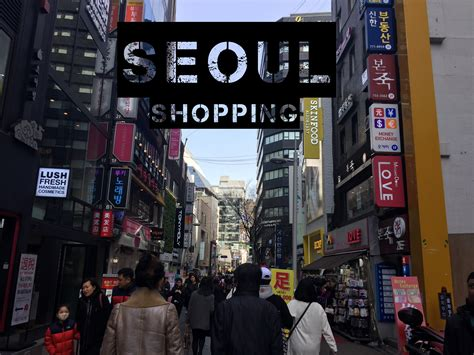 buy house in korea buy a house in korea 28 images shopping in seoul south korea and cosmetics