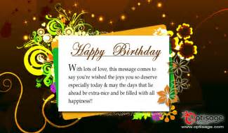 send happy birthday e card birthday greeting cards