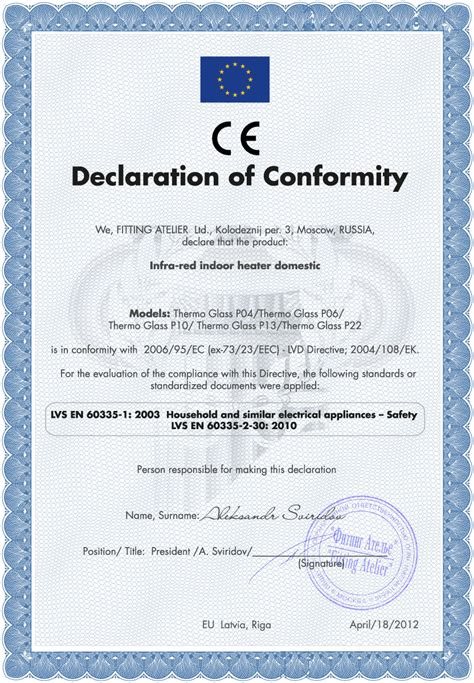 ec declaration of conformity template ec declaration of conformity template 28 images joung