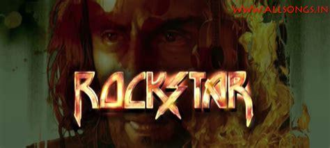 download mp3 from rockstar rockstar 2011 mp3 songs gaaks music