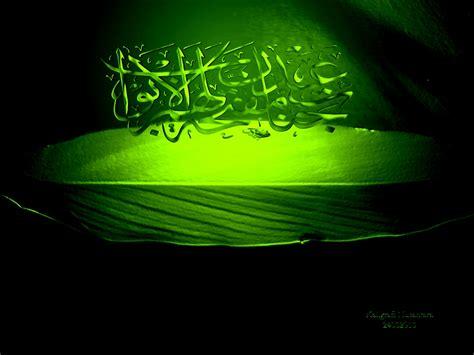 wallpaper bunga islami wallpaper islami kaligrafi nusantara
