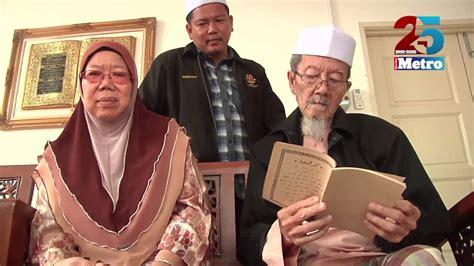 Jejak Muhammad jejak ulama sheikh muhammad said linggi