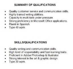 customer service resume summary of qualifications examples