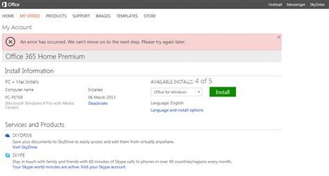 cant install o365proplusretail using office deployment