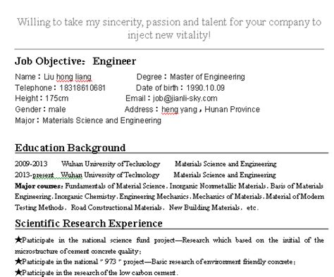 Uc Berkeley Executive Mba Requirements by Material Engineer Resume Resume Ideas