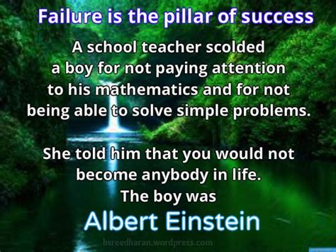 Essay Failures Are The Pillars Of Success by Failure Is The Pillar Of Success Boopathy Sreedharan