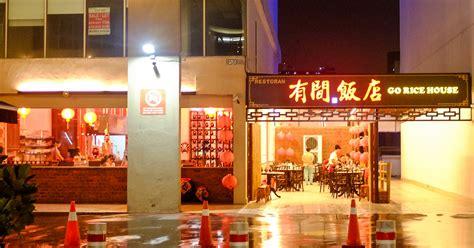 rice house go rice house eatdrink