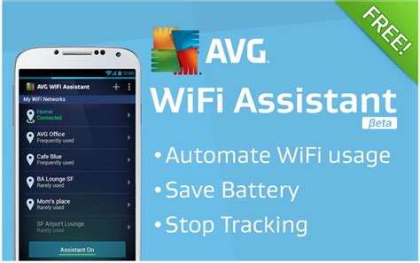 avg for android avg wifi assist automatically turns wifi on your android when not in range
