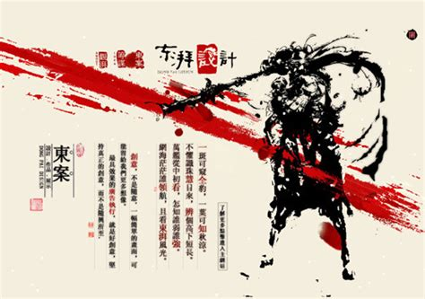 china designs showcase of web design in china from imitation to