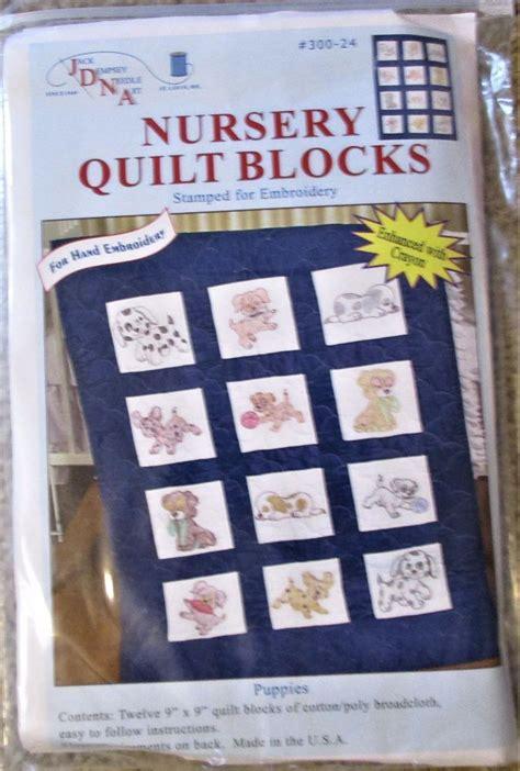 Dempsey Cross Stitch Quilt Blocks by Dempsey Embroidery Cross Stitch Nursery Quilt