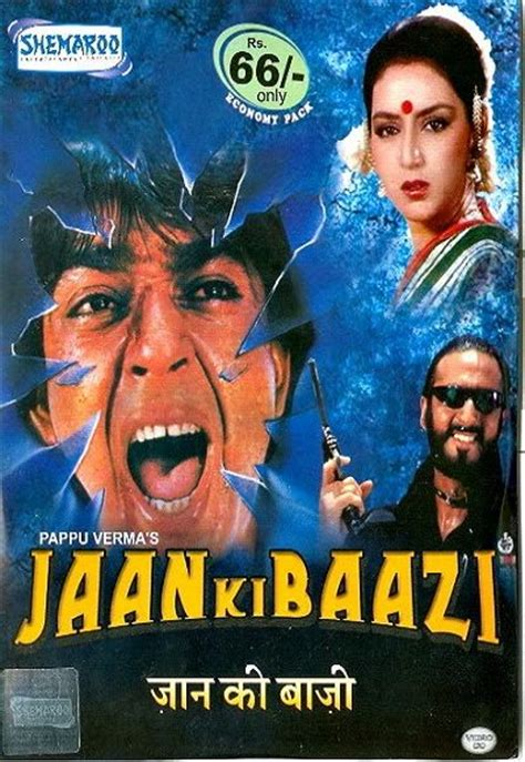 baazi hindi movie jaan ki baazi 1985 full movie watch online free