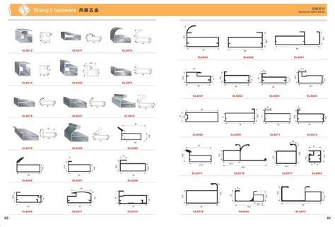 architectural ironmongery pty door extrusions aluminum profile aluminum extrusion profile 1515 15 15 aluminium door profile