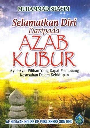 Buku Azab Dan Nikmat Kubur buku islamik diskaun selamatkan diri daripada azab kubur