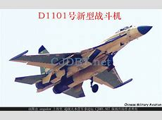 J-11D-the latest varient of J-11 family-- made the maiden ... J11 Fighter