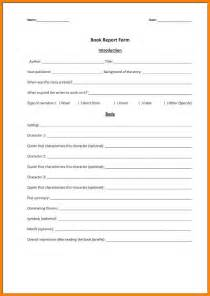 high school book report template 8 high school book report warehouse clerk