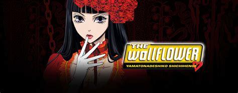 the wallflower the wallflower episodes sub dub