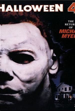 1988 Michael Soaring Starline Poster yify 4 the return of michael myers 1988 720p mp4 1 07g in yify