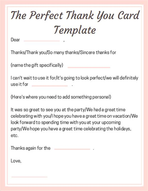 dinner thank you card template the daily hostess inspiring others to celebrate every