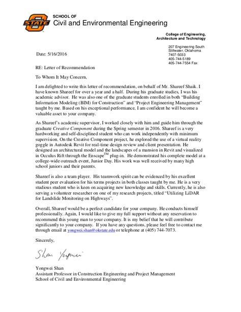 recommendation letter for civil engineer shareef recommendation letter