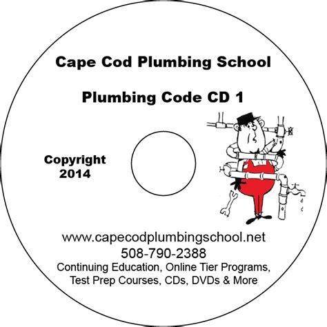 Us Plumbing Code by Plumbing Code 2 Disc Cd Set Cape Cod Plumbing School