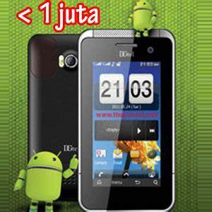 Hp Nokia Murah Yang Bisa apa aja yang bisa dilakukan hp android seharga rp 1 juta
