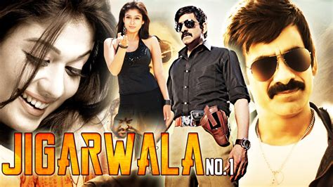 quills movie hindi dubbed jigarwala no 1 2016 full hindi dubbed movie ravi teja