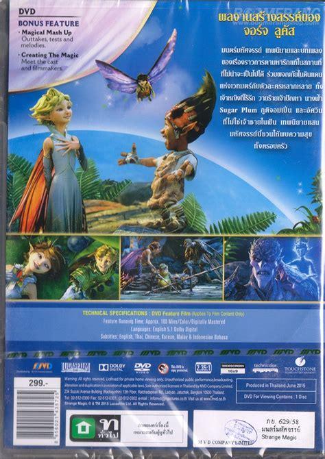 Dvd Strange Magic
