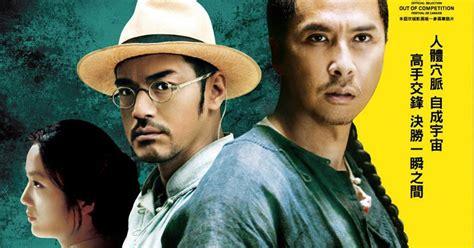 film wu xia sub indo wuxia subtitle wuxia drama film hd mythical sword