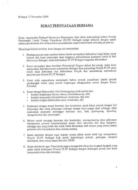 format berita acara pelaksanaan kegiatan surat dukungan bendesa adat