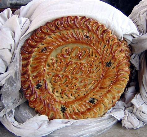 uzbek food festival of taste uzbekistan food pinterest 40 best images about uzbekistan food on pinterest food