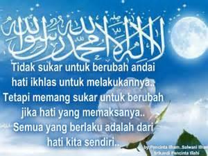 kumpulan gambar kata kata mutiara bijak dan indah terbaru gambar kata kata mutiara islami