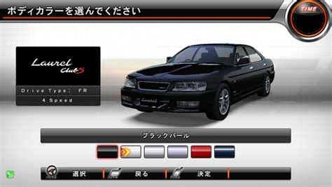 Mesin Wangan Midnight Maximum Tune update maximum tune 5 dx terungkap ada 4 mobil baru