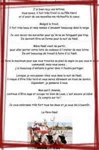 Modèles De Lettre Joyeux Noël Sle Cover Letter Exemple De Lettre Reponse Du Pere Noel