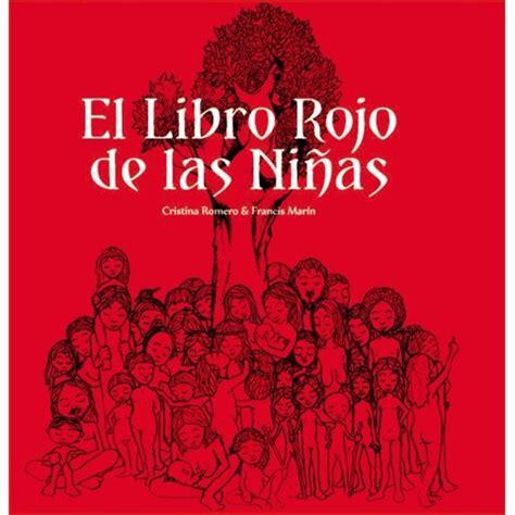 el libro dorado de 8494542354 crianza natural productos el libro dorado de los nios