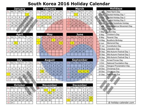 printable korean calendar 2016 south korea 2016 2017 holiday calendar