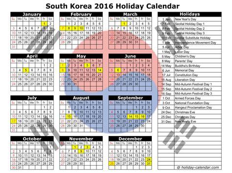 2016 holiday calendar 2016 2017 calendar with holidays calendar template 2016