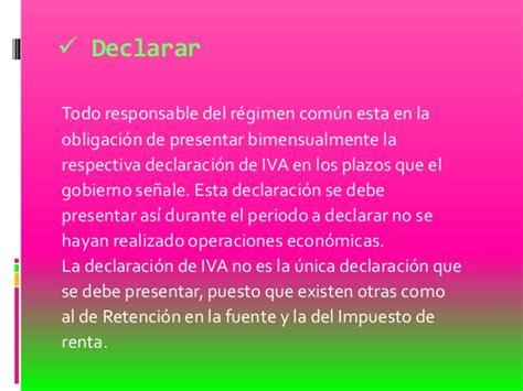 como se cuando debe declarar renta en 2016 colombia obligaciones de los comerciantes