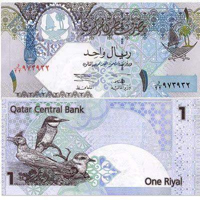 currency converter qatari riyal to inr currency of qatar qatari rial mataf