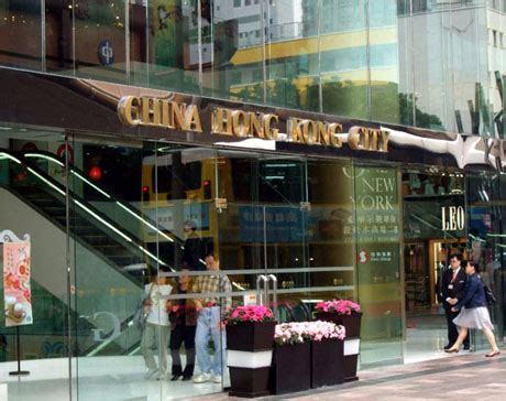 curtain city hong kong shopping malls kowloon hong kong extras3