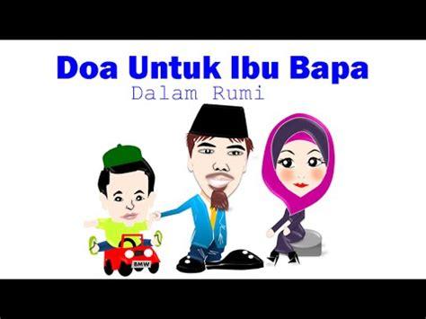 download mp3 armada doa ibu 6 10 mb doa untuk ibu bapa paling terbaik download mp3