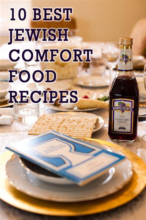 jewish comfort food 10 best jewish comfort food recipes 187 bright autumn sun