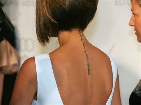 victoria beckham s tattoo on her back victoria beckham back tattoo danielhuscroft com