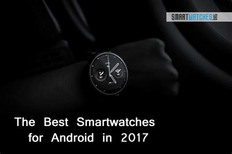 best smartwatches for android 2017 smartwatches org