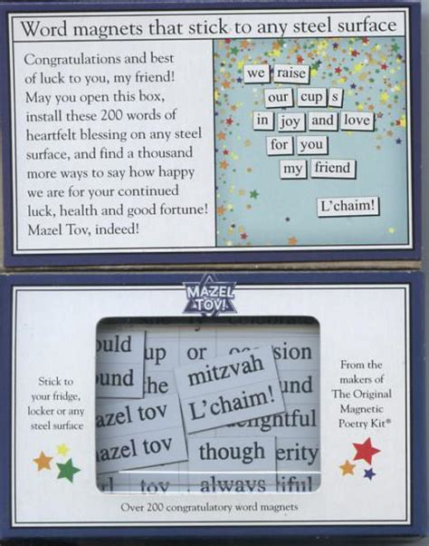 is tov a scrabble word search results for magnetic poetry word list calendar 2015