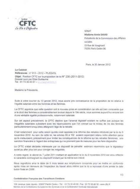 Lettre De Recommandation Juriste Lettre De Recommandation Obligation Document