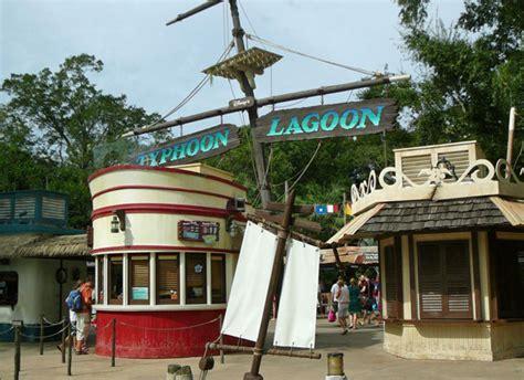 disneys typhoon lagoon water park