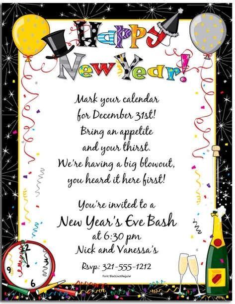 year end party invitation templates sansalvaje com