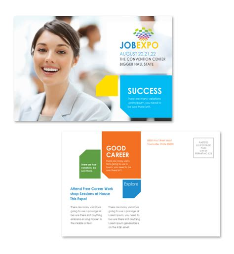 career brochure template career fair postcard template