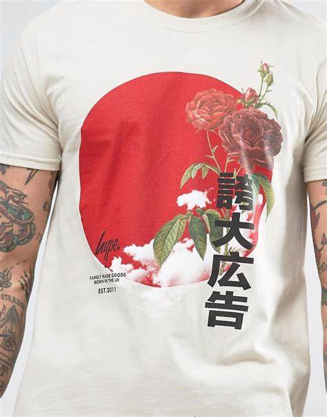 design t shirt store graniph tokyo hype t shirt with floral japanese print in natural for men