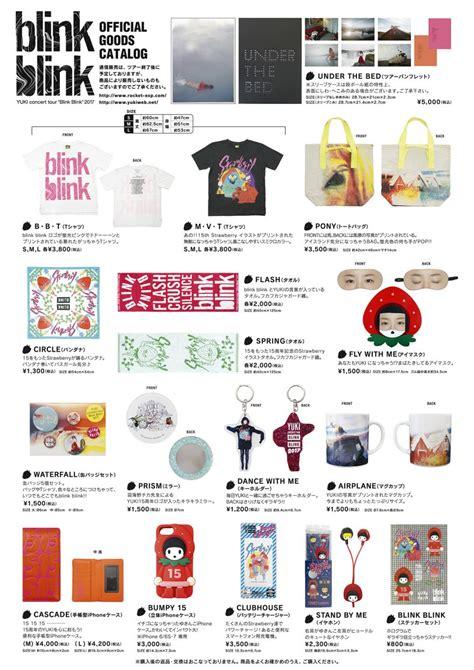 Blink Blink 4 yuki concert tour blink blink 2017 広島公演グッズ販売開始時間のお知らせ yuki ニュース sony artists